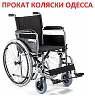 Прокат инвалидной коляски аренда кресла каталка  вес до 100кг. Одесса 0674883498 Татьяна