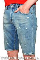 Шорти чоловічі джинсові FRANCO BENUSSI 20-21-303 блакитні, фото 1