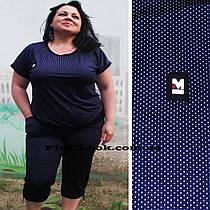 Женский  костюм с капри большие размеры (с 50 по 64 размер)