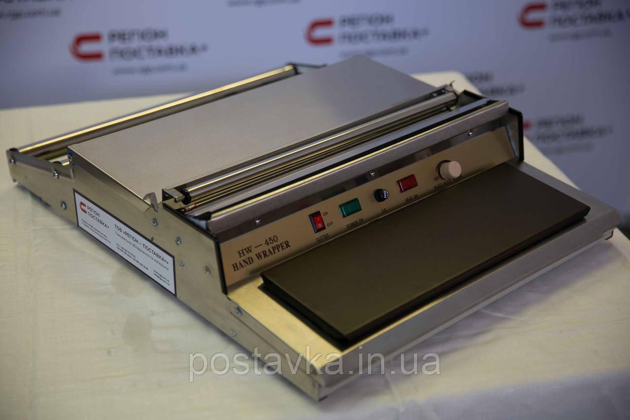 Гарячий стіл HW-450