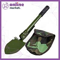 Военная складная лопата SHOVEL MILITARY в чехле