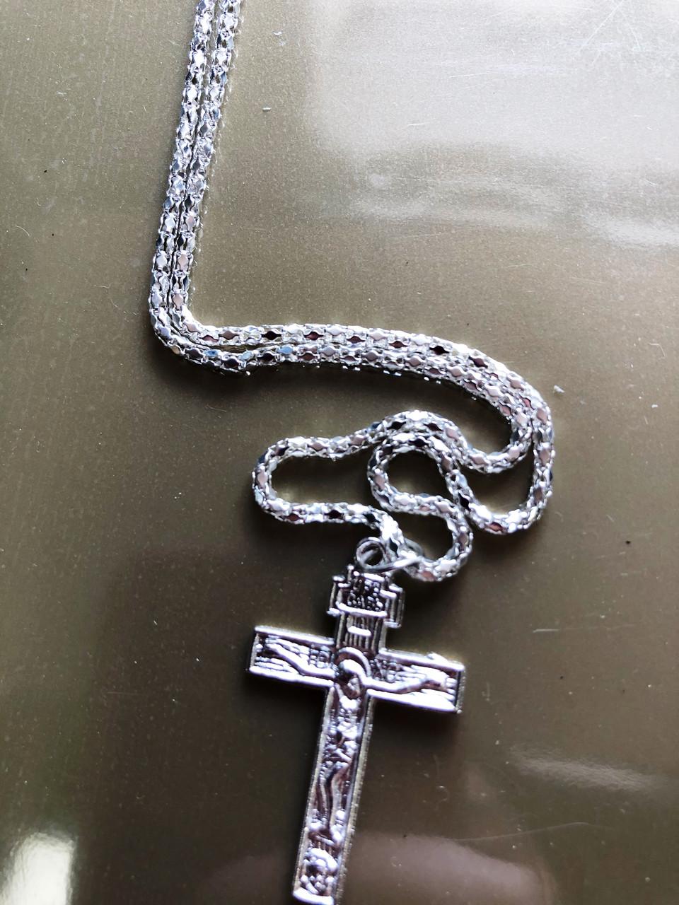 Ланцюжок з хрестиком
