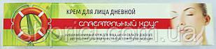 """Крем для лица дневной мультивитаминный """"Спасательный круг"""", 50 гр/ DR RETTER EC"""