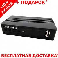Приставка цифровой тюнер Т2 DVB Т2 внешний ресивер YouTube IPTV WiFi HDMI USB MEGOGO 2434460