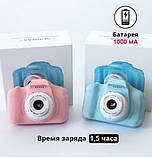 Детская Фотокамера Sonmax c 2.0 дисплеем и с функцией видео, фото 2