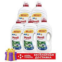 (БЕЗКОШТОВНА ДОСТАВКА) Рідкий концентрований порошок для прання Persil Universal Gel 5.65 л