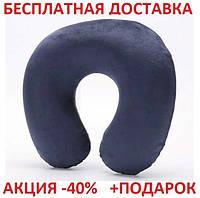 Подушка Travel Pillow Easy Touch ортопедическая для путешествий с памятью