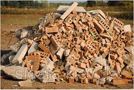 Прийом будівельного сміття. Безкоштовно