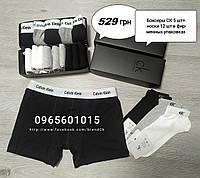 Подарочный набор мужских боксеров трусов Calvin Klein 5 шт + носки 12 пар в упаковке кельвин кляйн