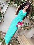 Платье летнее в пол с воланами MR2006, фото 4