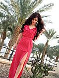 Платье летнее в пол с воланами MR2006, фото 2