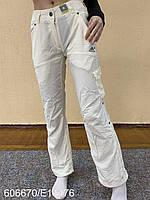 Бежевые спортивные брюки Adidas 42