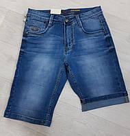 Джинсовые шорты для мужчин, 32,34,36 рр,  № 158631