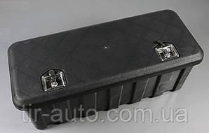 Ящик для инструмента, два замка, черный ( 1100x500x450 ) ( 12853CNT )