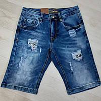 Джинсовые шорты для мужчин, 33,34 рр,  № 158631-1