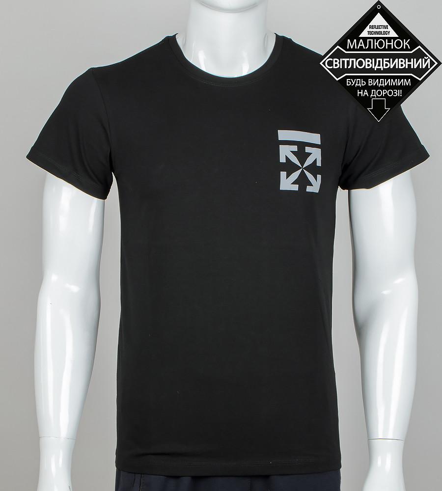 Футболка мужская светоотражающая Off-White (0919м), Черный
