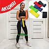 Фитнес резинки для фитнеса 5 шт + чехол , набор лент-эспандеров для фитнеса, фитнес ленты, петли сопротивления
