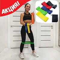 Фитнес резинки набор из 5 шт + чехол, эспандеры для фитнеса, резинки для фитнеса, петли сопротивления