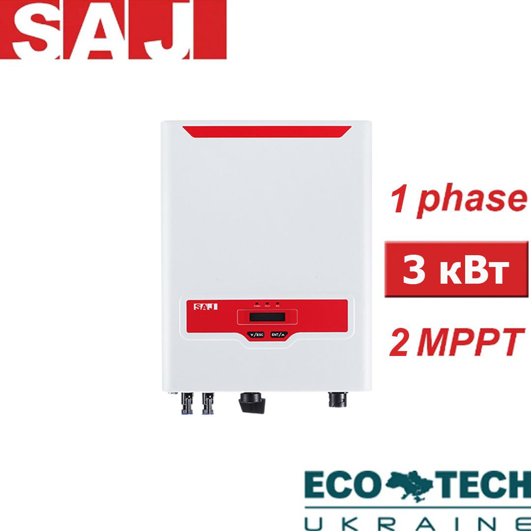 Sununo Plus 3K-M солнечный сетевой инвертор SAJ (1 фаза, 3 кВт, 2 МРРТ)