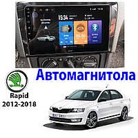 Магнитола Skoda Rapid 2012-2018 Звуковая автомагнитола (М-ШР-9)