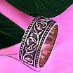 Серебряное мужское кольцо Друиды 2, фото 4