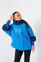 Зимняя куртка-пончо больших размеров (рр 48-68), разные цвета