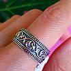 Серебряное мужское кольцо Друиды 2, фото 2