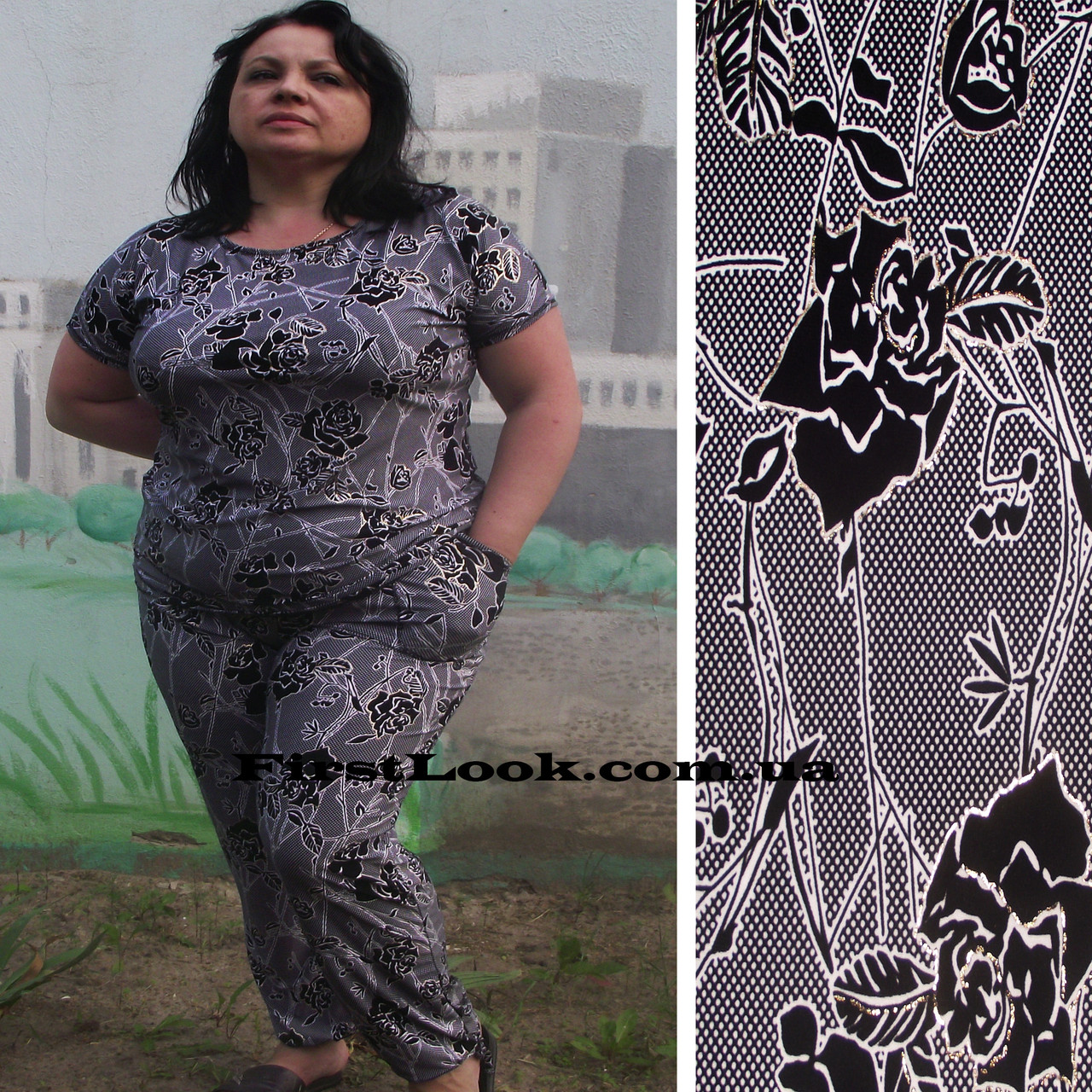 Женский костюм большие размеры -с 50-64 размер