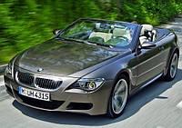 Рычаги  на BMW