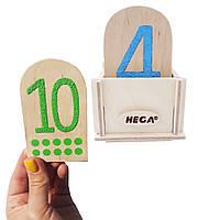Сенсорний набір Hega  Цифри та Крапки  за методикою Монтессорі №2 (226), фото 1