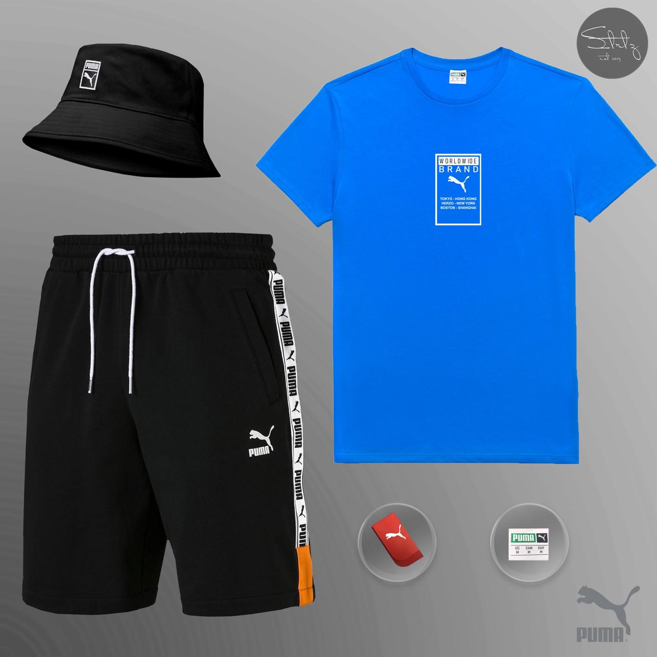 Мужской летний комплект Puma (шорты, футболка, панама), шорты пума, футболка пума, панама пума