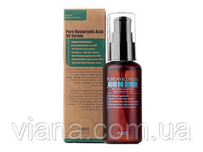 Сыворотка гиалуроновая  Purito Pure Hyaluronic Acid 90 Serum60 мл