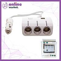 Автомобильный разветвитель тройник 3+2 USB 1506A / 1505A