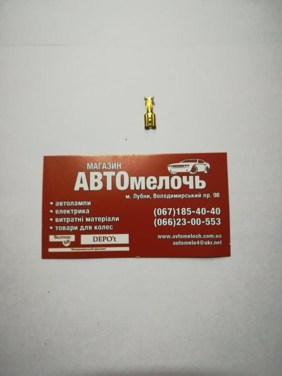 Соединитель провода желтый (мама) 4.8 мм пр-во WTE