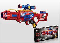 Детский игровой бластер Zecong Toys Blaze Storm.