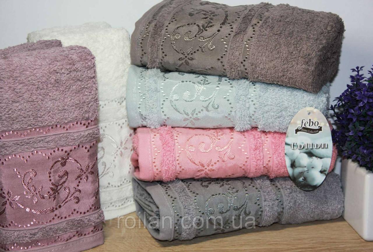 Лицевые турецкие полотенца Febo ECRE