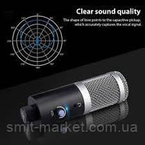 Мікрофон студійний зі штативом, фото 3