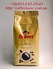 Кофе Bravos Classic 1 кг. Зерновой кофе, Кофе Бравос Классик кофе в зерне. Оригинал, Венгрия, Опт и Розница