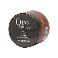 Рубиновая маска с кератином для окрашенных волос Fanola Oro Therapy 300 мл