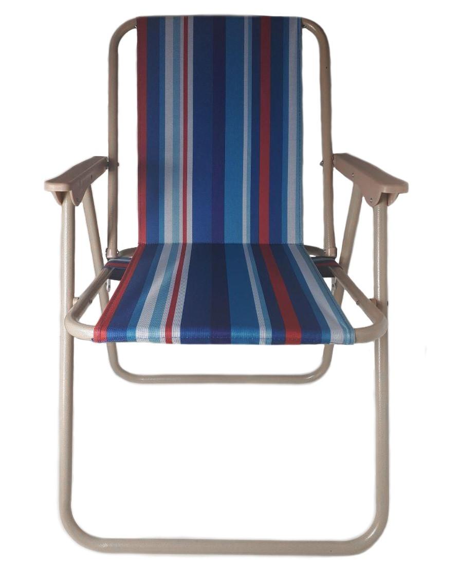 Крісло розкладне Веселка Stenson MH-3076 52х48х76 см, синє