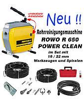Машина для прочистки канализаций и труб ROWO R-650