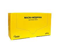 Маски медицинские одноразовые желтые, упаковка 50 шт