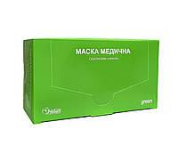 Маски медицинские одноразовые SanGig зеленые, 50 шт