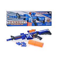 Детский электронный бластер Blaze Storm .
