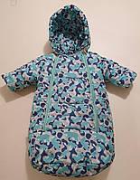 Детский комбинезон -конверт зимний для новорожденного мальчика от 0 до 6 месяцев.