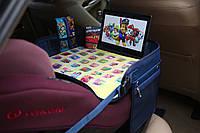 """Детский столик """"Азбука"""" для автокресла и коляски, синий"""