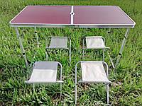 Раскладной туристический стол SunRise для пикника переносной с 4 стульями чемодан Folding Table.