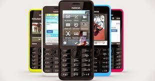 Телефон Nokia RM839