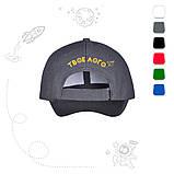 Кепка Comfort під нанесення логотипу, TM Floyd, фото 2