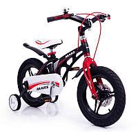 """Велосипед детский Mars 18"""" от 6 лет.  Складной руль с часиками"""